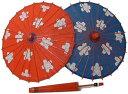 こども傘 桜【あす楽対応】赤と紺の手元と柄の長さが違います