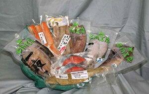 【smtb-TK】送料無料!製造元直販【干し魚8種類セット】ほっけ・かれい・さんま他