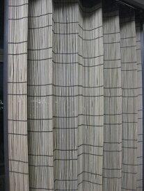 【送料無料】天然竹スダレカーテン竹皮1枚 約幅200×丈170cm 日除け すだれ 目隠し スクリーン インテリアすだれ 天然素材 すだれカーテン バンブーカーテン