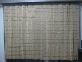 【送料無料】天然竹スダレカーテン皮1枚 約幅200×丈135cm 日除け すだれ 目隠し スクリーン インテリアすだれ 天然素材 すだれカーテン バンブーカーテン