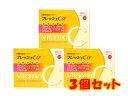 【送料無料】フレッシュCα 3箱セット★1包あたりレモン50個分相当のビタミンC!
