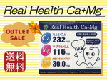 RealHealthCa+Mg