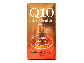 Q10リアルヘルス2s★コエンザイムQ10、L-カルニチン、トコトリエノール配合