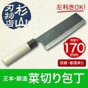 109-4_nagiri750x750