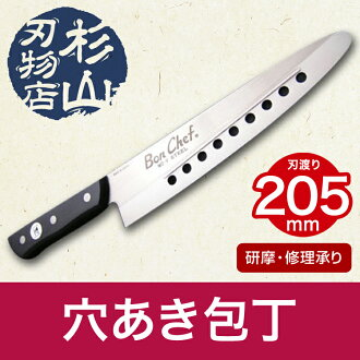Kitchen knife fs3gm02P28oct13