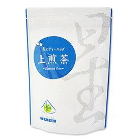 【星の上煎茶ティーバック(5g×25p)】【星のティーバッグ九州産緑茶100%水出しも美味しい】【メール便不可】【ゆうパケット便2袋まで】