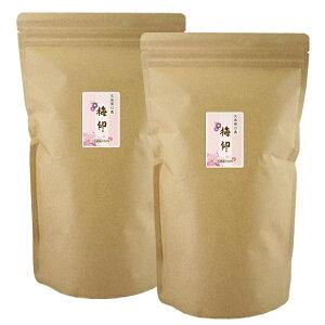 【玄米茶の素 梅印1kg(500g×2袋)】【九州産100%】【玄米茶の素】【宅配便発送のみ】【宅配便送料無料(一部地域を除く)】