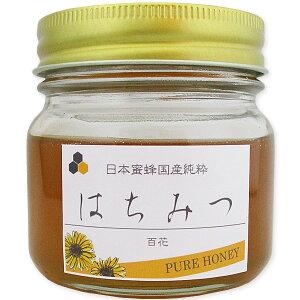 Y【山口県産非加熱純粋生はちみつ(200g)】【山口県産天然ハチミツ100%蜂蜜】日本蜜蜂ミツバチみつばち 非加熱 垂れ蜜 無給餌 薬品不使用