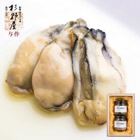 【能登】【おつまみ】【ギフト】【お中元】【お歳暮】【内祝】牡蠣の米油漬け 2個