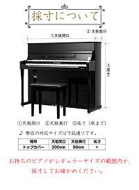 ピアノカバートップカバー可愛い刺繍ピアノ防塵カバー厚手ヨーロッパ風ピアノカバーおしゃれ人気フリル付き