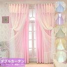 【カーテン姫系2重カーテン1cm単位でオーダーも可能ダブルカーテン一体型カーテン遮光かわいいおしゃれドレープカーテン女子部屋リビング寝室レース付き洗濯可豊富なサイズ6色【フック・タッセル付き】