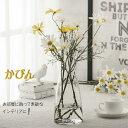 【24日20時からP5倍】【あす楽】花瓶 ガラス 北欧 かびん おしゃれ フラワーベース かわいい 花器 生け花 シンプル 花…