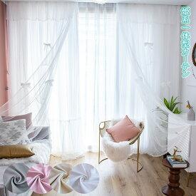 姫系 カーテン 遮光 一体型カーテン 2重カーテン 遮光カーテン 北欧 かわいい おしゃれ ドレープカーテン レース付き リビング 寝室 ウォッシャブル 洗濯可 豊富なサイズ 引っ越し 5色 2倍ヒダ【5,780円から】