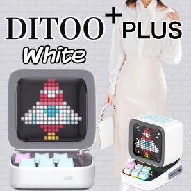 【当店限定購入者特典(公式タッチペン)】【着後レビューで選べる特典】【正規代理店】【保証付き】DIVOOM(ディブーム) DITOO PLUS White ホワイト 小型スピーカー Bluetooth DIV-DITOO-WH
