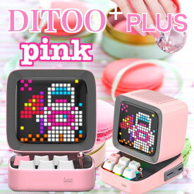 【当店限定購入者特典(公式タッチペン)】【着後レビューで選べる特典】【正規代理店】【保証付き】DIVOOM(ディブーム) DITOO PLUS PINK ピンク Bluetooth DIV-DITOO-PK