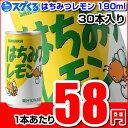 サンガリア はちみつレモン190ml缶 30本入【1本あたり58円】