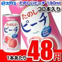 サンガリア たのしいピーチ190ml缶 30本入【1本あたり48円】