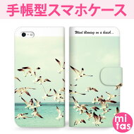 スマートフォン・タブレットスマートフォンアクセサリースマートフォンケース送料無料母の日ギフトスマホケースiPhone6sケースiPhone6ケーススマホケース手帳型全機種対応日本製かわいいmitas[海かもめカモメA][RV]