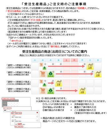 送料無料iPhone7ケース蝶柄型押し手帳型ケースベルトなし全機種対応XPERIAmitasmset-bta[蝶柄]
