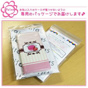 スマホケース手帳型全機種対応iPhone6sxperiaz4z5