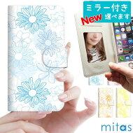 スマートフォン・タブレットスマートフォンアクセサリースマートフォンケース送料無料母の日ギフトスマホケースiPhone6sケースiPhone6ケーススマホケース手帳型全機種対応日本製かわいいmitas[花][RV]