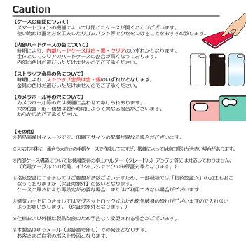 送料無料iPhoneXケース手帳型ケース内側プリントベルトなし全機種対応XPERIAmitasmset-rb[うさぎウサギvol4]
