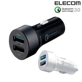 【全品ポイント10倍 12/14 09:59迄】カーチャージャー Quick Charge 3.0 エレコム 急速充電 5.4A シガーソケット USB 2ポート 車載充電器 12V 24V ELECOM MPA-CCUQ02WH EC-DC02BK