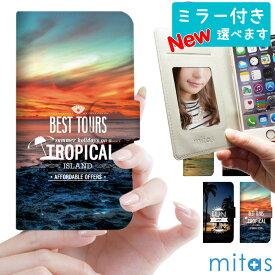 スマホケース 手帳型 全機種対応 手帳 ケース カバー ベルトあり ミラー付き ベルトなし iPhone SE 第2世代 XPERIA AQUOS sense ARROWS GALAXY feel URBANO DIGNO isai HTC Huawei Android one NEXUS ZenFone mitas mset-nb-1 [ハワイ][RV][SSH]