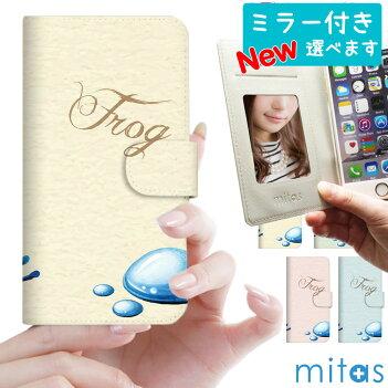 スマートフォン・タブレットスマートフォンアクセサリースマートフォンケース送料無料母の日ギフトスマホケースiPhone6sケースiPhone6ケーススマホケース手帳型全機種対応日本製かわいいmitas[かえるカエル蛙][RV]