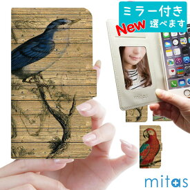 スマホケース 手帳型 全機種対応 手帳 ケース カバー ベルトあり ミラー付き ベルトなし iPhone XPERIA AQUOS sense ARROWS GALAXY feel DisneyMobile URBANO DIGNO isai HTC Huawei Android one NEXUS ZenFone mitas mset-nb-5 [木目 ウッド wood 鳥][RV]