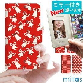 スマホケース 手帳型 全機種対応 手帳 ケース カバー ベルトあり ミラー付き ベルトなし iPhone XPERIA AQUOS sense ARROWS GALAXY feel DisneyMobile URBANO DIGNO isai HTC Huawei Android one NEXUS ZenFone mitas mset-nb-6 [クリスマス 赤 レッド][RV]