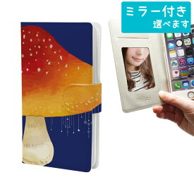 スマホケース 手帳型 全機種対応 手帳 ケース カバー ベルトあり ミラー付き ベルトなし iPhone XPERIA AQUOS sense ARROWS GALAXY feel DisneyMobile URBANO DIGNO isai HTC Huawei Android one NEXUS ZenFone mitas mset-nb-1 [キノコ 個性的][SSH]