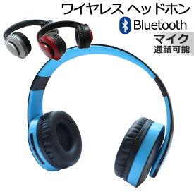 Bluetooth ヘッドホン ワイヤレス 音楽 通話 ワイヤレス ブルートゥース マイク ハンズフリー スマホ ヘッドセット かわいい おしゃれ 技適認証なし ER-SNP16
