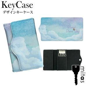 キーケース レディース かわいい 4連キーケース オリジナル UV印刷 メンズ カードポケット mitas mset-prky [空 パステル][送料無料]