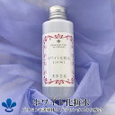 エイジングケアのためのビタミンC誘導体とプラセンタエキスを 配合した無添加の「ホワイト化粧水」 で美白、シミ、毛…
