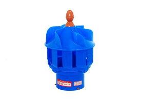 自然換気回転式ベンチレーター ブルーS 3型 VU75用 (筒径DΦ=95ミリ)