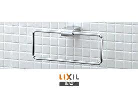 LIXIL、INAX タオルハンガー、樹脂アクセサリーシリーズ、タオルリング(メッキ仕上げ)KF-AA70C