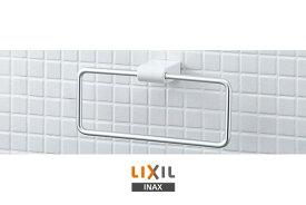 LIXIL、INAX タオルハンガー、樹脂アクセサリーシリーズ、タオルリング、KF-AA70D