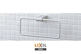 LIXIL、INAX タオルハンガー、樹脂アクセサリーシリーズ、タオルリング(塗装仕上げ)KF-AA70P