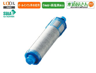 INAX all-in-one water faucet cartridges (JF-21, 1 pkg) high chlorine removal type