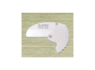 切割工具,工具超级管道切割机 VK63N 刀片