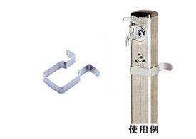 【ネコポス対応】70角水栓柱専用、ステンレス製固定バンド(固定壁から水栓柱までの距離40ミリ用)