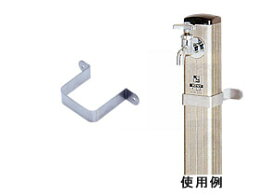 【ネコポス対応】70角水栓柱専用、ステンレス製固定バンド(固定壁から水栓柱までの距離0ミリ用)