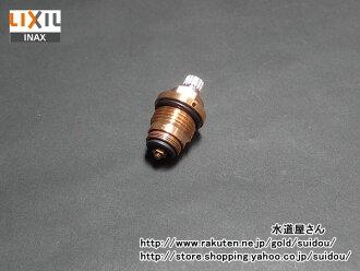 LIXIL,INAX栓零部件,立水栓用ON-OFF閥門部,主軸部(65度開閉手動栓KS-406X/SF-B404X其他,右ON-左OFF)A-1991-30)