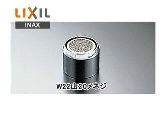 LIXIL,INAX栓零部件,排水的嘴上端部,排水的口蓋子,不義之財金屬零件(自在的栓用,W22山20螺母)A-202