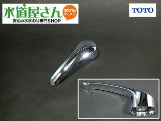 供TOTO栓零部件,单人操纵杆栓使用的操纵杆(TKJ30U3型/TKJ31UF3型他用,金属乔伊系列厨房栓用)32382WA