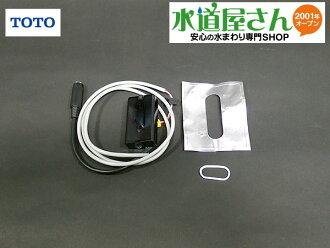 供TOTO栓零部件,盥洗室器自動栓使用的光電感應器控製器部(TEL30ARX/TEL31ARX他用)TH654ESR
