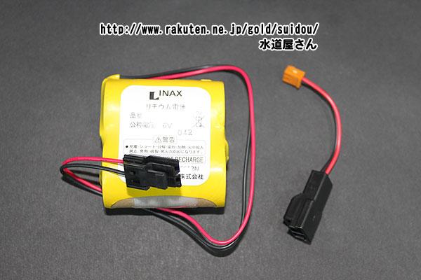 LIXIL、INAX 小便器フラッシュ部品、乾電池式小便器自動洗浄システム用、専用リチウム電池A-1131、当日発送