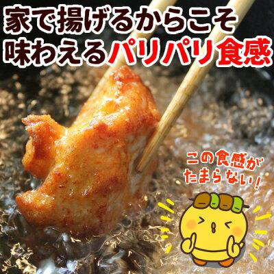 唐揚げ水郷どりむね肉から揚げ[500g入:生][千葉県産鶏肉国産鳥肉からあげ水郷鶏冷凍]