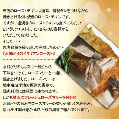 【送料無料】クリスマス前のお味見SALE|ローストチキン|クリスマスチキン|オードブル|ディナーセット|パーティーセット2018※発送は11月30日までとなります。
